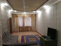 3-комнатная квартира, 77 м², 1/2 этаж