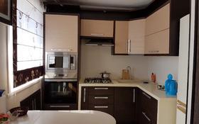 2-комнатная квартира, 45 м², 4/5 этаж посуточно, Гоголя 39 — Гоголя , Алиханова за 5 000 〒 в Караганде, Казыбек би р-н