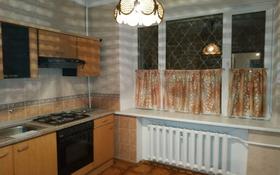 3-комнатная квартира, 82 м², 1/5 эт., Амангельды 55 — Кабанбай батыра за 36.9 млн ₸ в Алматы, Алмалинский р-н