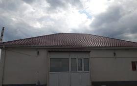 5-комнатный дом, 129 м², 10 сот., Рембаза — Жастар за 21 млн 〒 в Атырау