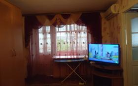 1-комнатная квартира, 32 м², 4/4 эт. посуточно, Гоголя 42 а — Абая за 4 000 ₸ в Костанае