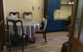 2-комнатная квартира, 50 м², 3/5 эт., Восток 111 за 12 млн ₸ в Шымкенте, Енбекшинский р-н