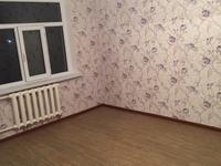 2-комнатная квартира, 123 м², 4/4 этаж