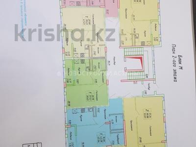 1-комнатная квартира, 38.68 м², 3/9 этаж, Айнакол — Сарыкол за ~ 8.5 млн 〒 в Нур-Султане (Астана), Алматы р-н — фото 2