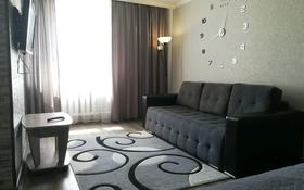1-комнатная квартира, 37 м², 3/9 этаж посуточно, Ермекова 52 — Бухар Жырау за 10 000 〒 в Караганде, Казыбек би р-н