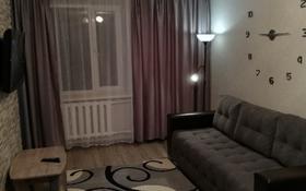 1-комнатная квартира, 37 м², 3/9 эт. посуточно, Ермекова 52 — Бухар Жырау за 7 000 ₸ в Караганде, Казыбек би р-н