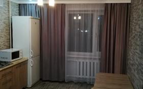 1-комнатная квартира, 37 м², 3/9 эт. посуточно, Ермекова 52 — Бухар Жырау за 9 000 ₸ в Караганде, Казыбек би р-н