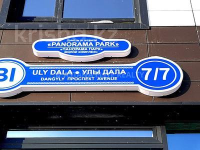 3-комнатная квартира, 82 м², 5/9 этаж, Улы Дала 7/7 — Акмешит за 35.5 млн 〒 в Нур-Султане (Астана), Есиль р-н — фото 4