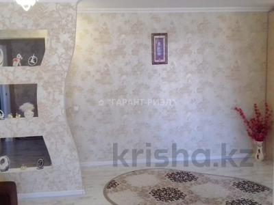 3-комнатная квартира, 75.3 м², 3/10 эт., Темирбека Жургенова 32 за 23 млн ₸ в Астане, Алматинский р-н — фото 3