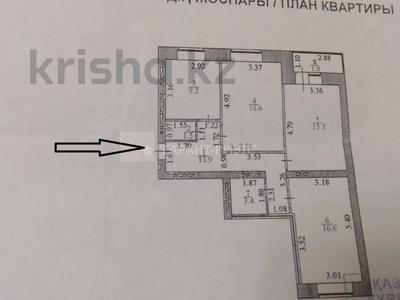3-комнатная квартира, 75.3 м², 3/10 эт., Темирбека Жургенова 32 за 23 млн ₸ в Астане, Алматинский р-н — фото 17
