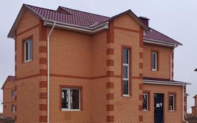5-комнатный дом, 136 м², 7.5 сот., Микрорайон Уркер 272 за ~ 29.9 млн ₸ в Нур-Султане (Астана), Есильский р-н