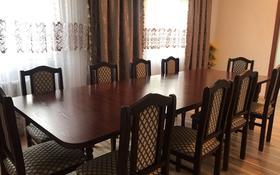 5-комнатный дом посуточно, 120 м², 5 сот., мкр Думан-1, Абжаппарова 16 за 15 000 〒 в Алматы, Медеуский р-н