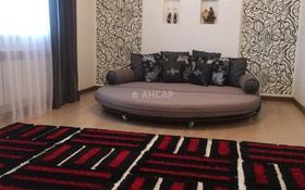 7-комнатный дом, 360 м², 12 сот., Юнис сити 212 — Богенбай батыра за 76 млн ₸ в Актобе