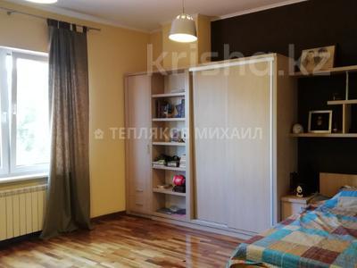 4-комнатная квартира, 145 м², 2/6 этаж, Ботанический сад за 93 млн 〒 в Алматы, Бостандыкский р-н — фото 21