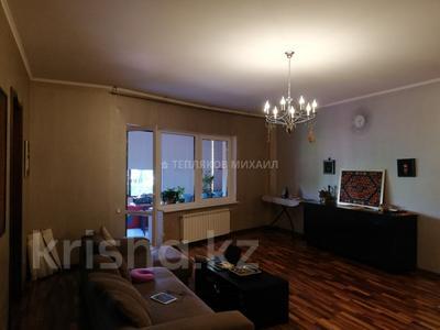 4-комнатная квартира, 145 м², 2/6 этаж, Ботанический сад за 93 млн 〒 в Алматы, Бостандыкский р-н — фото 25