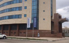 Здание, Коргальжинское шоссе 13/2 площадью 2600 м² за 5 200 ₸ в Астане, Сарыаркинский р-н