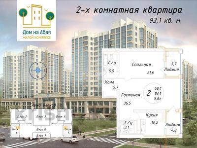 2-комнатная квартира, 93.1 м², 9/14 этаж, Абая 125 за ~ 39.1 млн 〒 в Алматы, Бостандыкский р-н