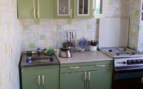 3-комнатная квартира, 81 м², 7/9 эт. помесячно, 6 микрорайон 67 за 80 000 ₸ в Уральске