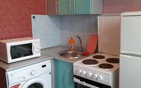 1-комнатная квартира, 33 м², 5/5 этаж посуточно, улица Бауыржан Момышулы (Строительная) 42 за 4 000 〒 в Экибастузе