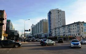 Помещение площадью 165 м², Сарыарка — Сейфулина за 115 млн ₸ в Нур-Султане (Астана), Сарыаркинский р-н