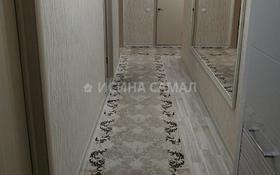 3-комнатная квартира, 81 м², 5/12 этаж, Е10 за 27 млн 〒 в Нур-Султане (Астана), Есиль р-н