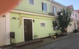 5-комнатный дом, 160 м², 4 сот., мкр Лесхоз — Сарыкамыс за 25 млн ₸ в Атырау, мкр Лесхоз