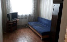 1-комнатный дом помесячно, 35 м², Левского — Емцова за 60 000 ₸ в Алматы, Алатауский р-н