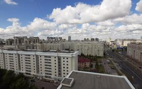 3-комнатная квартира, 102.4 м², 3/16 этаж, Акмешит 7/1 за ~ 37 млн 〒 в Нур-Султане (Астана), Есиль р-н