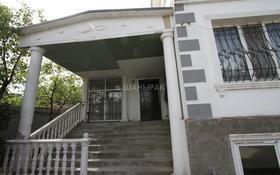 Офис площадью 550 м², мкр Хан Тенгри, Навои 124 — проспект Аль-Фараби за 600 000 ₸ в Алматы, Бостандыкский р-н