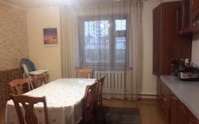 7-комнатный дом, 206 м², 10 сот., Байтурсынова — Сорокина за 29 млн ₸ в Семее