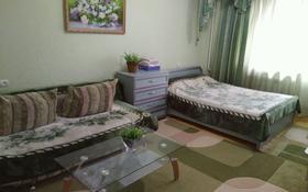 1-комнатная квартира, 42 м² посуточно, Панфилова — Макатаева за 6 000 ₸ в Алматы, Алмалинский р-н