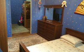 4-комнатный дом, 110 м², 700 сот., Габбас Саркытова 31 за 13 млн ₸ в Кульсары
