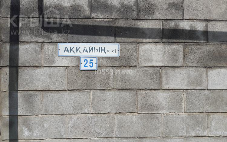 Участок 8 соток, Наурызбайский р-н, мкр Тастыбулак за 20 млн 〒 в Алматы, Наурызбайский р-н