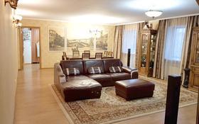 5-комнатная квартира, 147.7 м², 2/2 эт., Ермекова 20 за 28.5 млн ₸ в Караганде, Казыбек би р-н