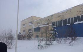 Завод 5.7673 га, Би Боранбая 93 за ~ 855 млн 〒 в Семее