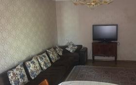 3-комнатная квартира, 93 м², 4/5 эт., Микрорайон Нурсат-1 за 24 млн ₸ в Шымкенте, Каратауский р-н