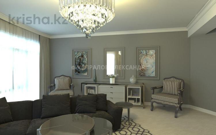 3-комнатная квартира, 125 м², 3/12 эт. помесячно, Казыбек би 13с — Барибаева за 500 000 ₸ в Алматы, Медеуский р-н