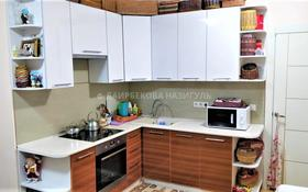 3-комнатная квартира, 85 м², 2/15 этаж, Толе Би за 31 млн 〒 в Алматы, Алмалинский р-н