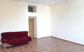 Офис площадью 30 м², Жамбыла 114 — Байтурсынова за 96 000 〒 в Алматы, Алмалинский р-н
