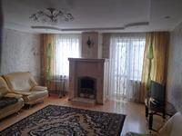 3-комнатная квартира, 90 м², 5/5 этаж посуточно