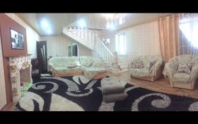 7-комнатный дом помесячно, 370 м², 7 сот., мкр Карасу за 350 000 〒 в Алматы, Алатауский р-н