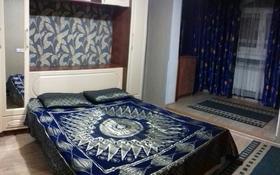 3-комнатная квартира, 75 м², 5/9 этаж посуточно, Толе би — Жумалиева за 12 000 〒 в Алматы, Алмалинский р-н