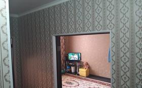 1-комнатная квартира, 39 м², 5/10 этаж, Е-246 9 — Кургальжинское шоссе за 14 млн 〒 в Нур-Султане (Астана), Есиль р-н