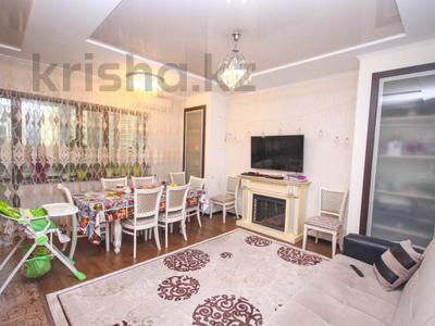 3-комнатная квартира, 102 м², 5/14 этаж, Айманова за 65 млн 〒 в Алматы, Бостандыкский р-н — фото 2