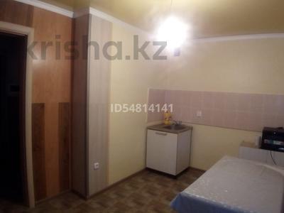 1-комнатная квартира, 35 м², 1/3 этаж, Республики 46 — Казыбек би за 7.9 млн 〒 в Косшы — фото 5