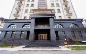 3-комнатная квартира, 128 м², Умай Ана 14/2 за 40 млн 〒 в Нур-Султане (Астана), Есиль р-н