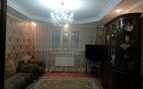 4-комнатный дом, 123 м², 7 сот., Казыбек би за 27 млн ₸ в Каскелене