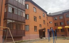 3-комнатная квартира, 76 м², 1/3 эт., 83 квартал 7/1 — Ермекова за ~ 18.4 млн ₸ в Караганде, Казыбек би р-н