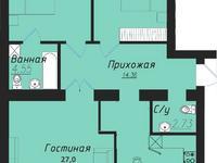3-комнатная квартира, 99.69 м², 3/9 эт.