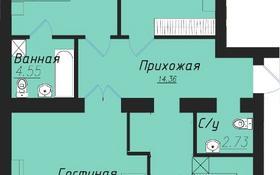 3-комнатная квартира, 99.69 м², 3/9 эт., Сабатаева 77а — Зарапа Темирбекова за ~ 22.9 млн ₸ в Кокшетау